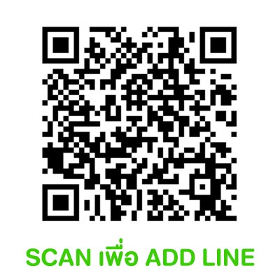 ประตูรีโมท-agothailand-scan-for-add-line-id-contact