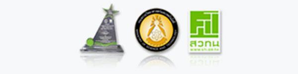 Agothailand-certificate-warranty