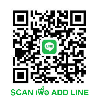 ประตูรีโมท-agothailand-scan-to-add-line-id-contact