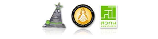 Agothailand-certificate-reward